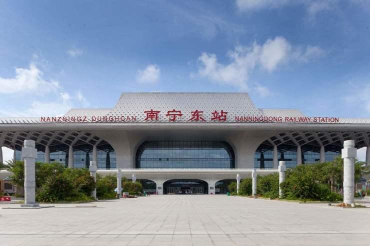 中标南宁高铁东站